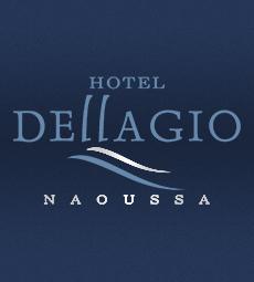 Ξενοδοχείο Dellagio - Νάουσα